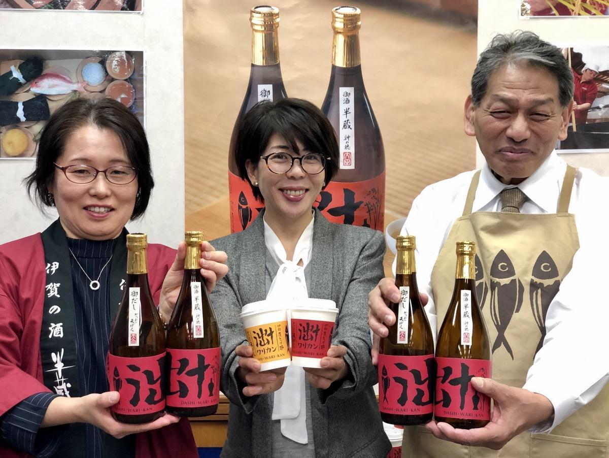 志摩の「かつおの天ぱく」と伊賀の地酒「半蔵」が新商品「だし割りかん」