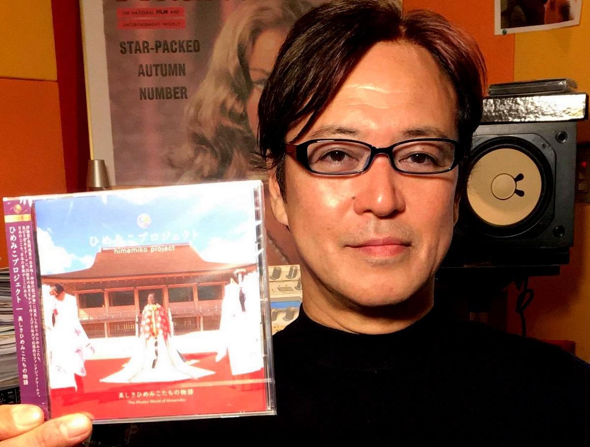 音楽家の長岡成貢さんがCD発売 「伊勢神宮に仕えた斎王の祈り」音楽で 大嘗祭の日に