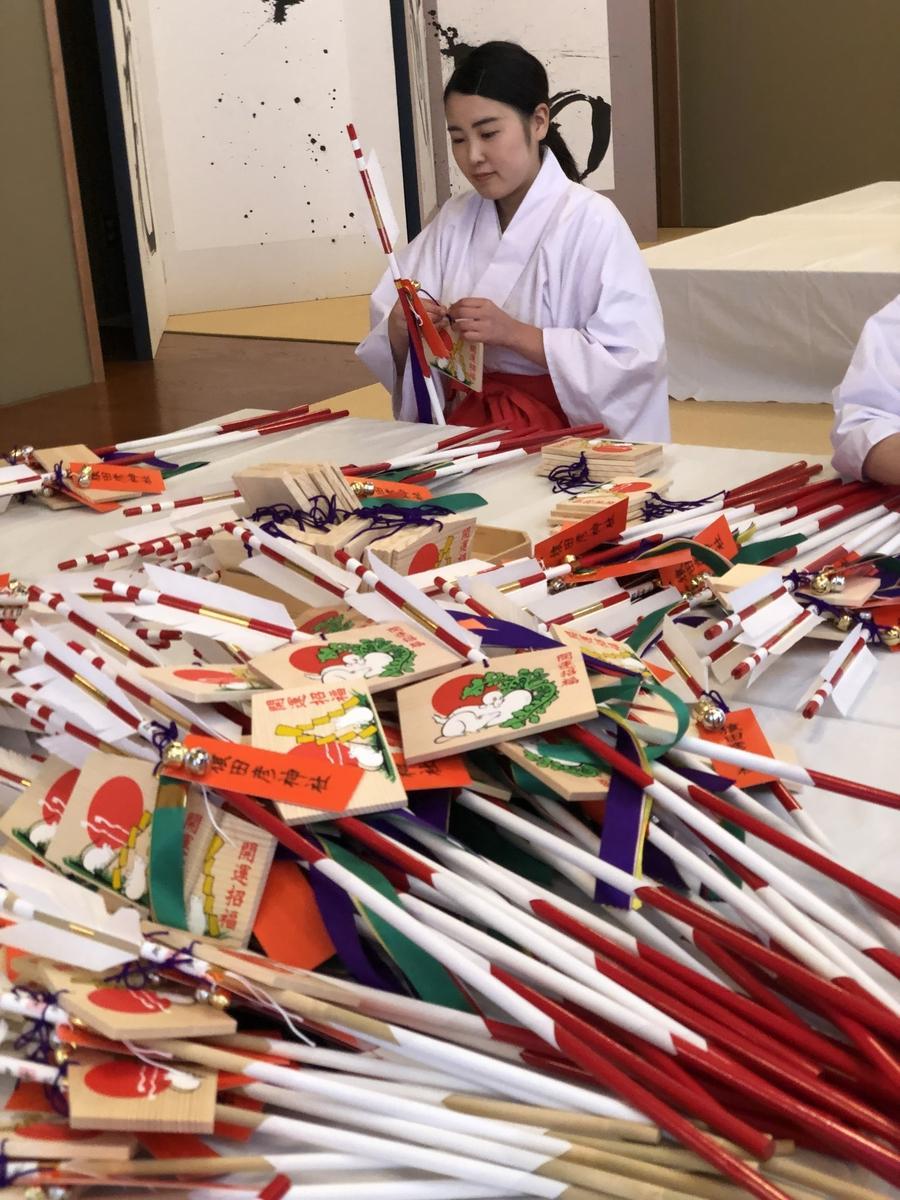 伊勢・猿田彦神社 みこたちが破魔矢奉製作業、新年の準備着々