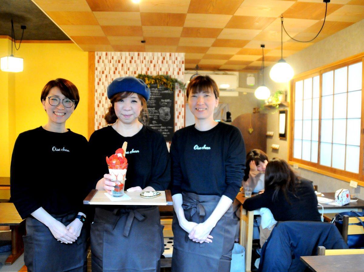 伊勢にカフェ「Oisechan」 地元フルーツ使ったパフェと玉城豚のカツサンド