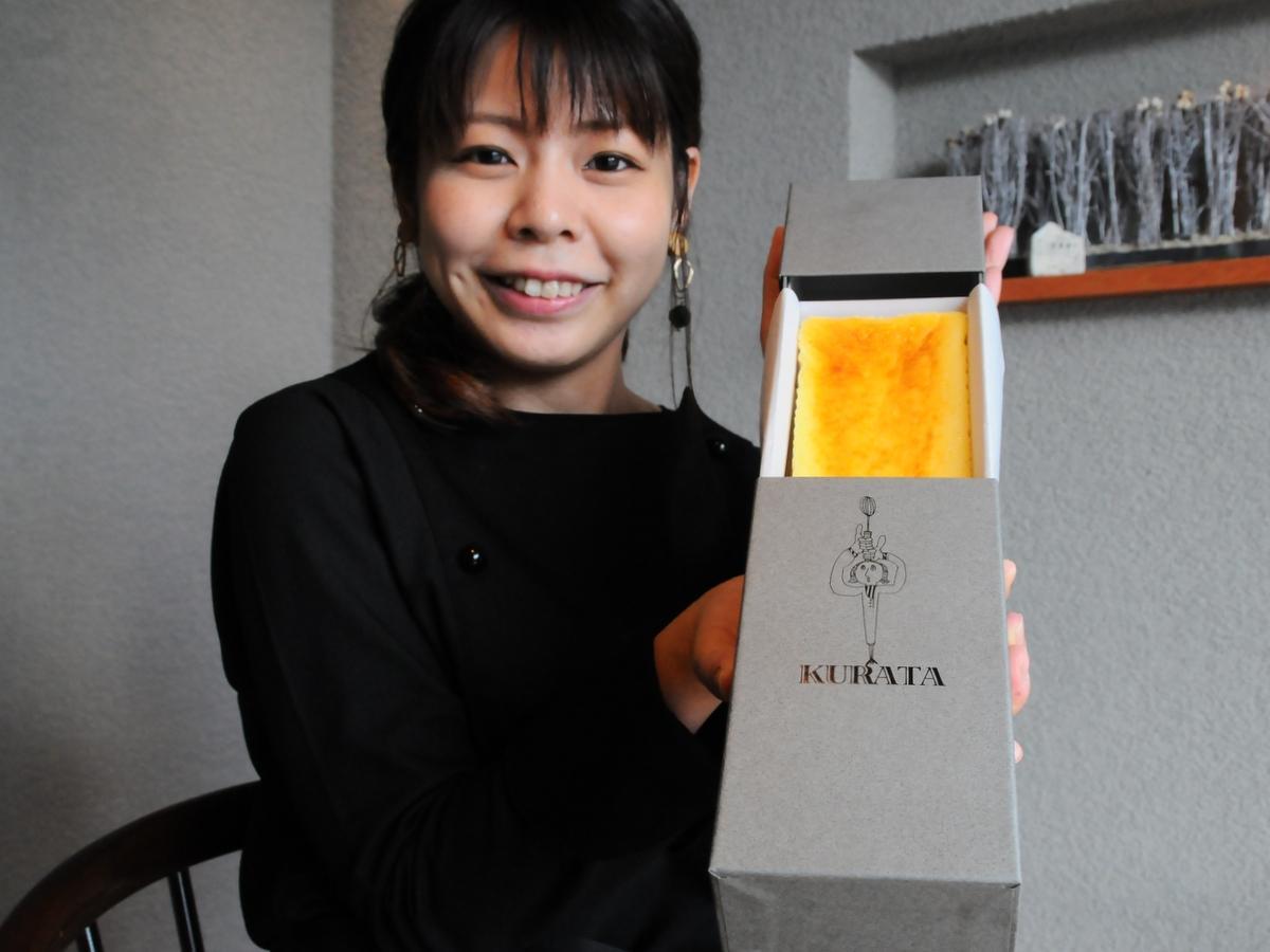多気町にチーズテリーヌ専門店「KURATA」 販売開始90分で8月分が完売に