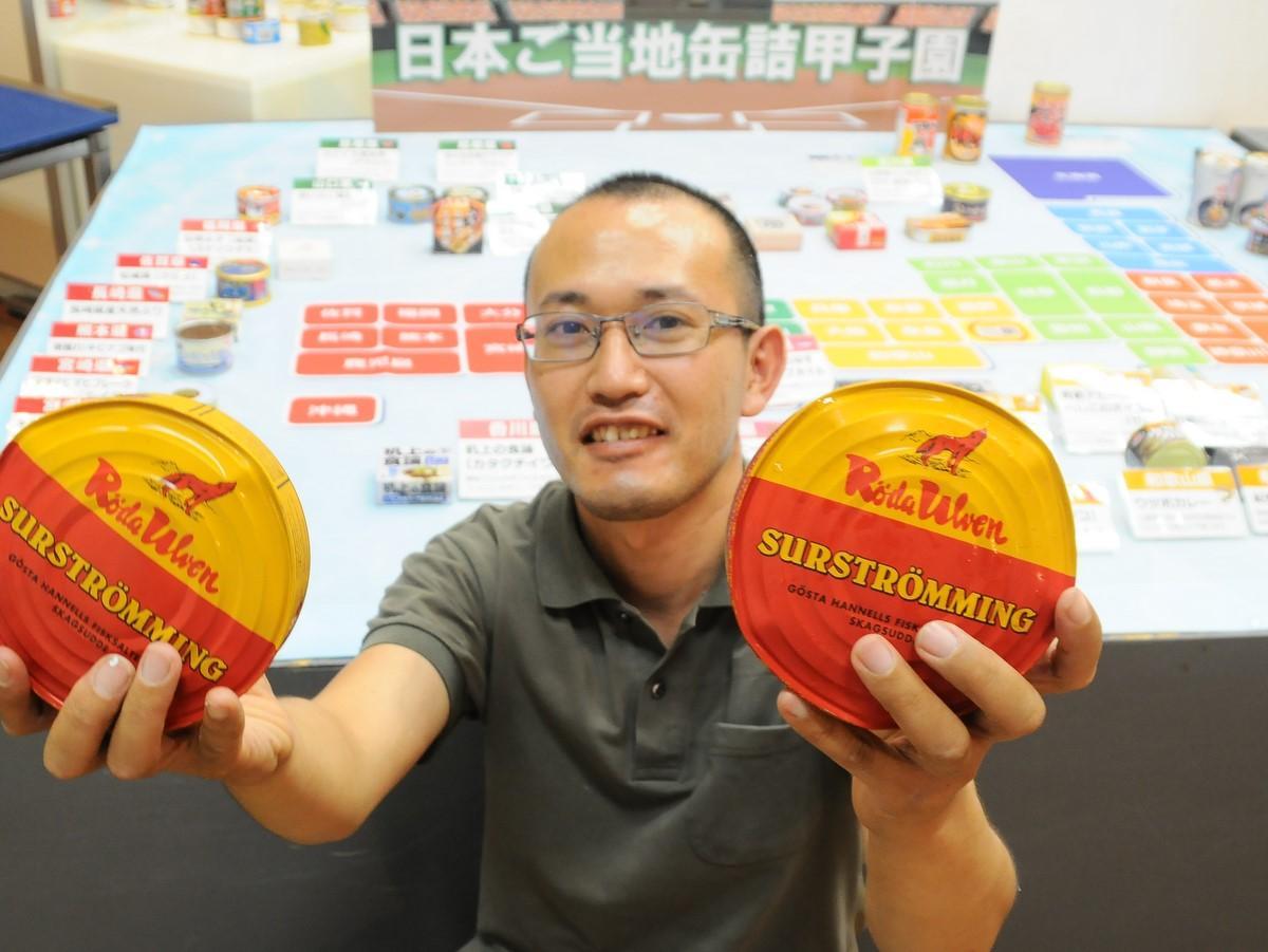 鳥羽・海の博物館「あなたの知らない水産缶詰の世界」 世界一臭い缶詰開ける企画も