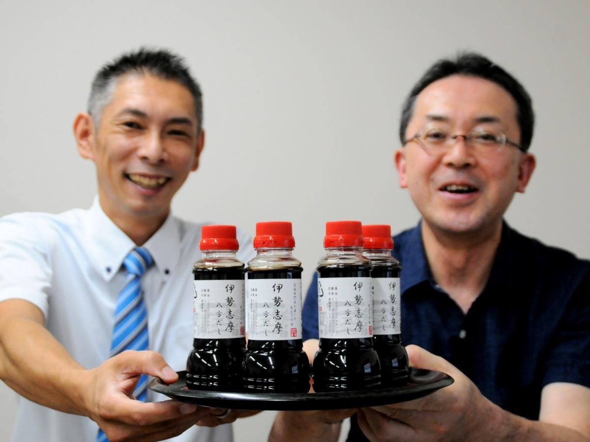 「伊勢志摩八方だし」新発売 コロナ禍で3社がタッグ、合わせて創業567年の歴史