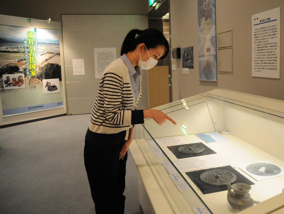 明和町・斎宮歴史博物館で国史跡斎宮跡発掘50周年特別展「斎宮と古代国家」