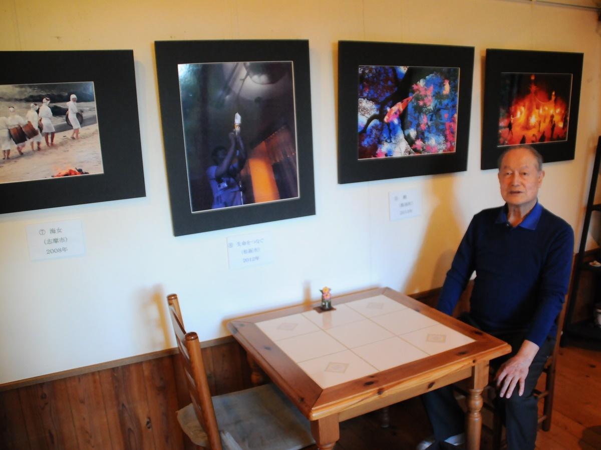 松阪市在住カメラマン・吉田紘さん、撮影40年 80歳を記念し写真展