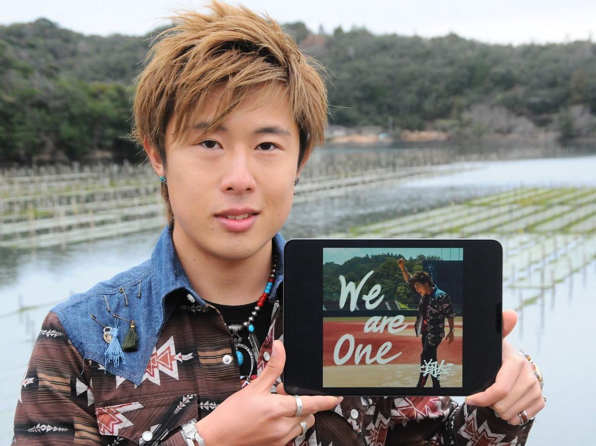 南伊勢町出身の歌手・翔大さんが新曲デジタル配信 2月21日ミニアルバム発売