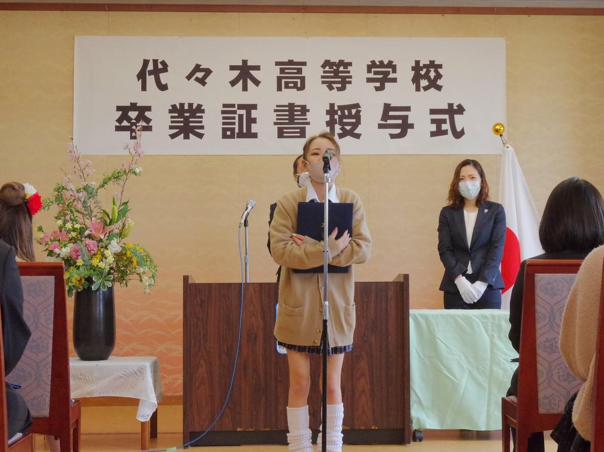 志摩市の広域通信制「代々木高校」 コロナ禍でマスク着用での卒業式