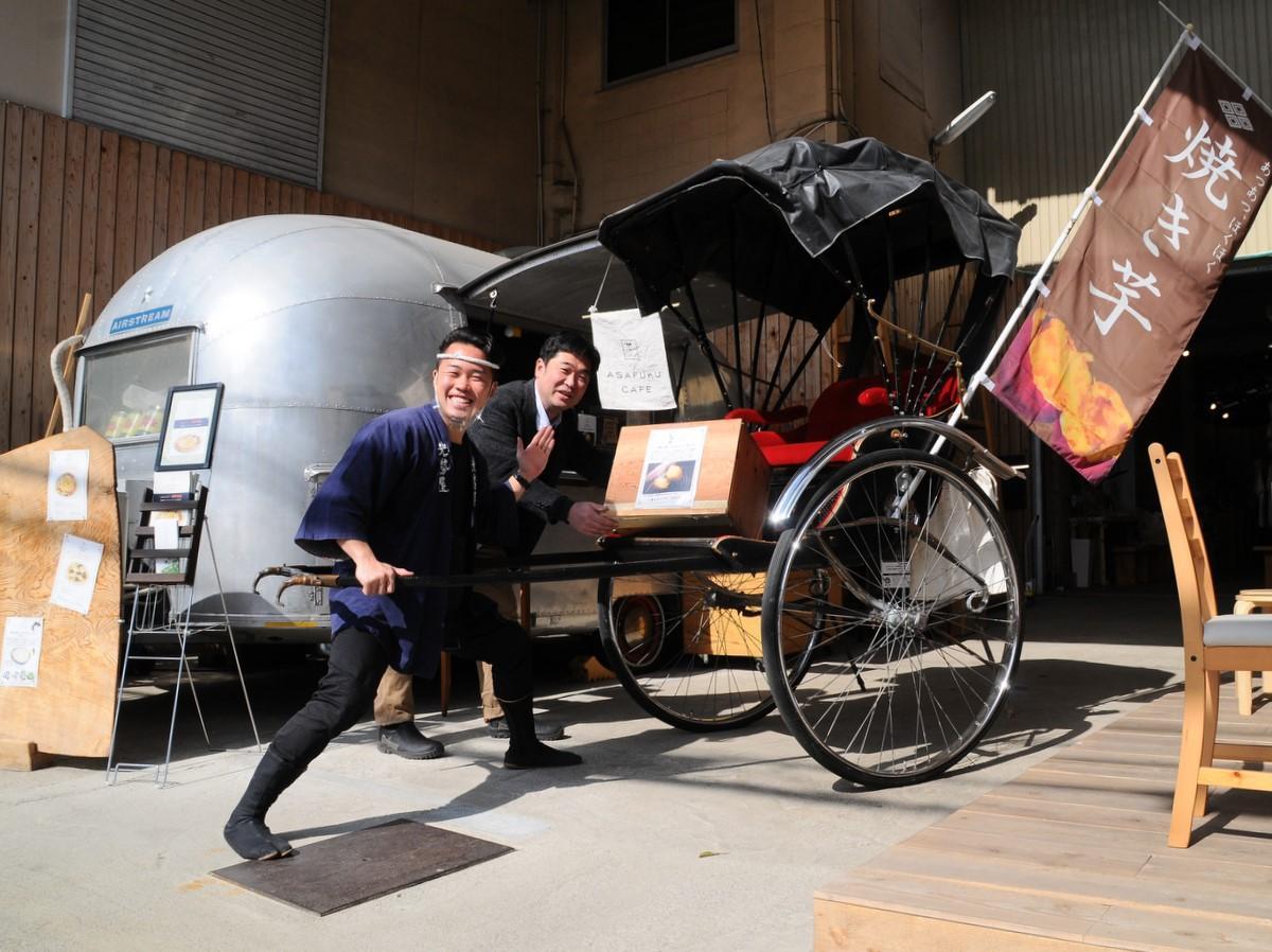 伊勢神宮外宮参道で人力車引っ張り焼き芋販売 人力車ならぬ「芋力車」に