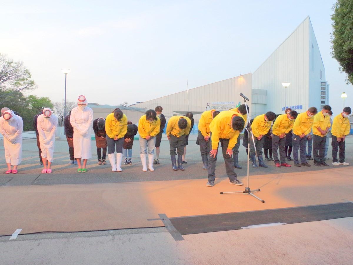 「志摩マリンランド」、伊勢志摩の観光産業を支え続け営業51年で幕(撮影=岩咲滋雨)