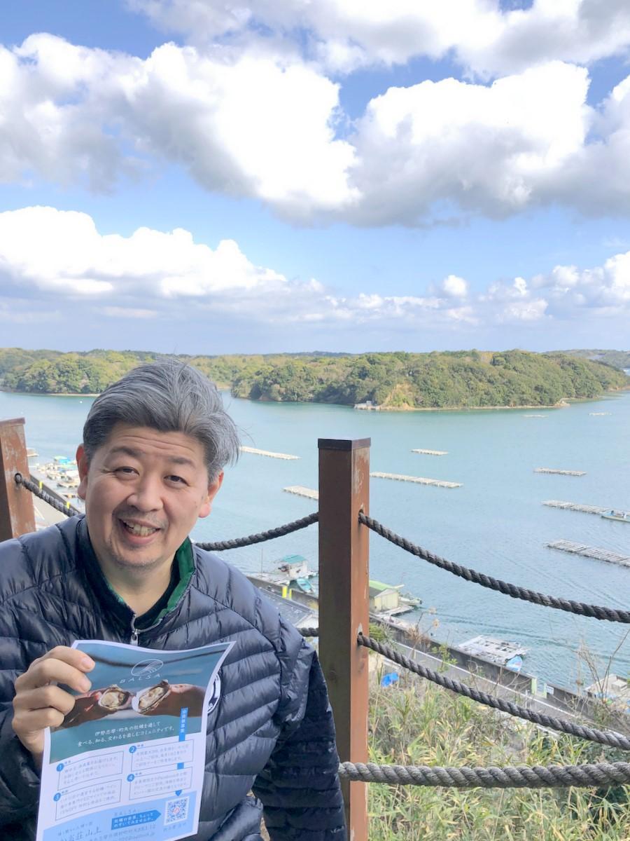 志摩の旅館「いかだ荘」がオンラインサロン 月500円でペア宿泊券やギフト特典も