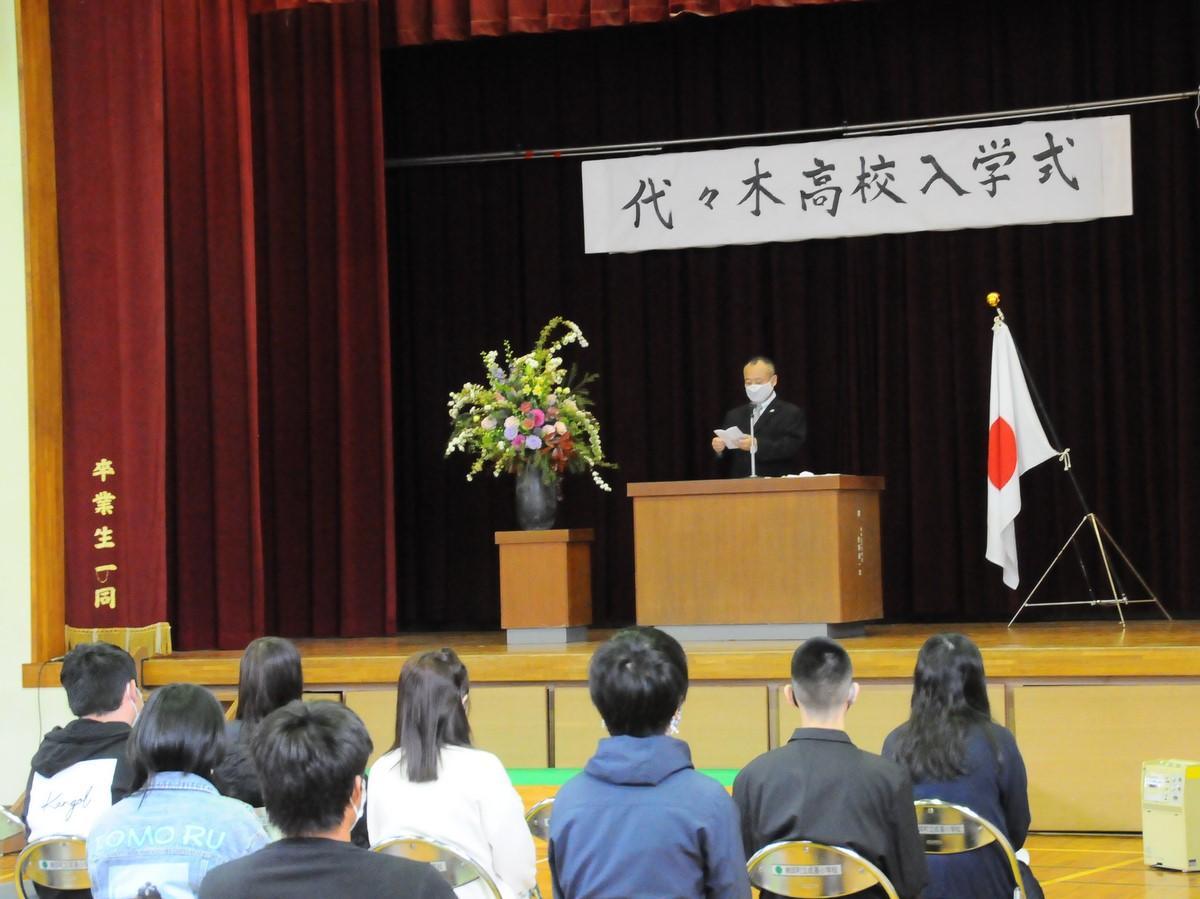 志摩市の通信制高校「代々木高校」で入学式 廃校舎活用し学校法人化