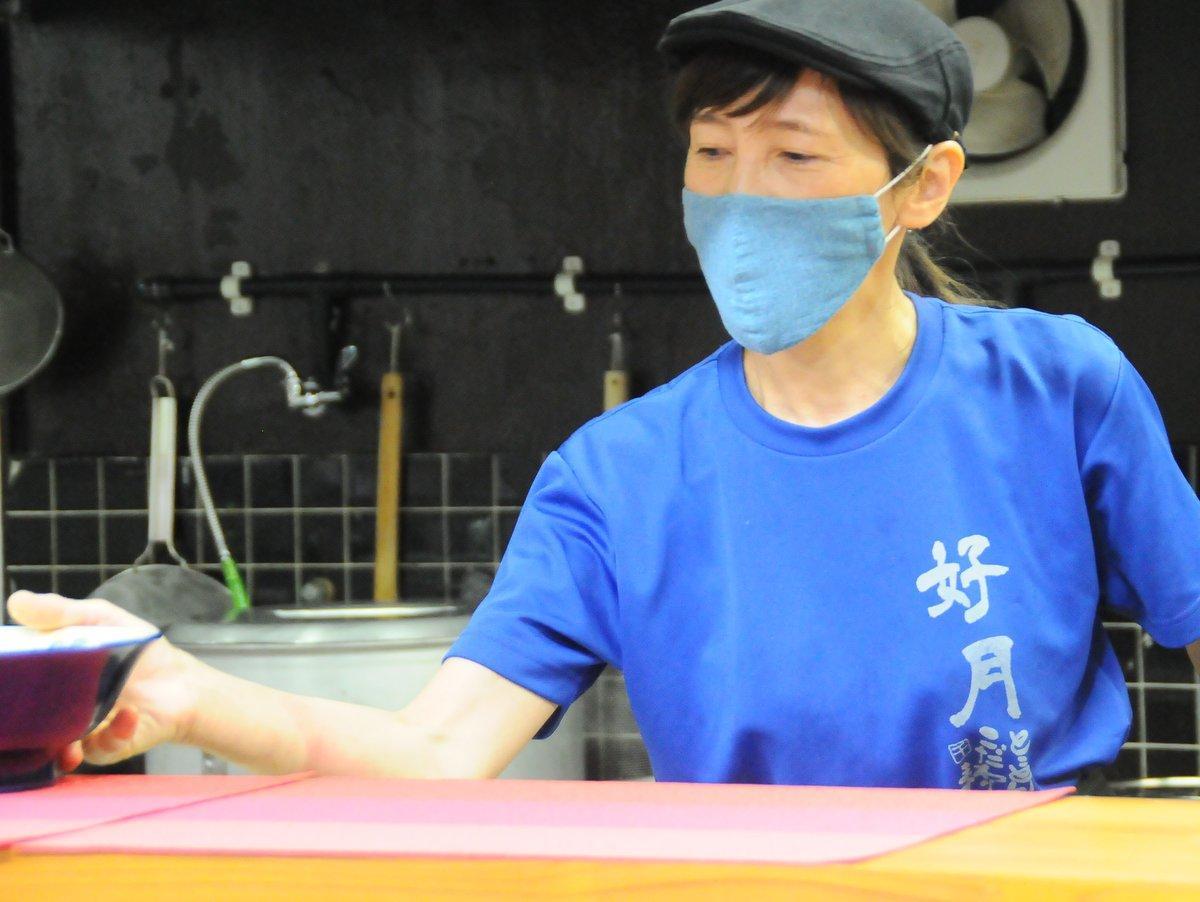 志摩市のラーメン店「薬膳らーめん好月」 コロナ禍に開業、15カ月で閉店に