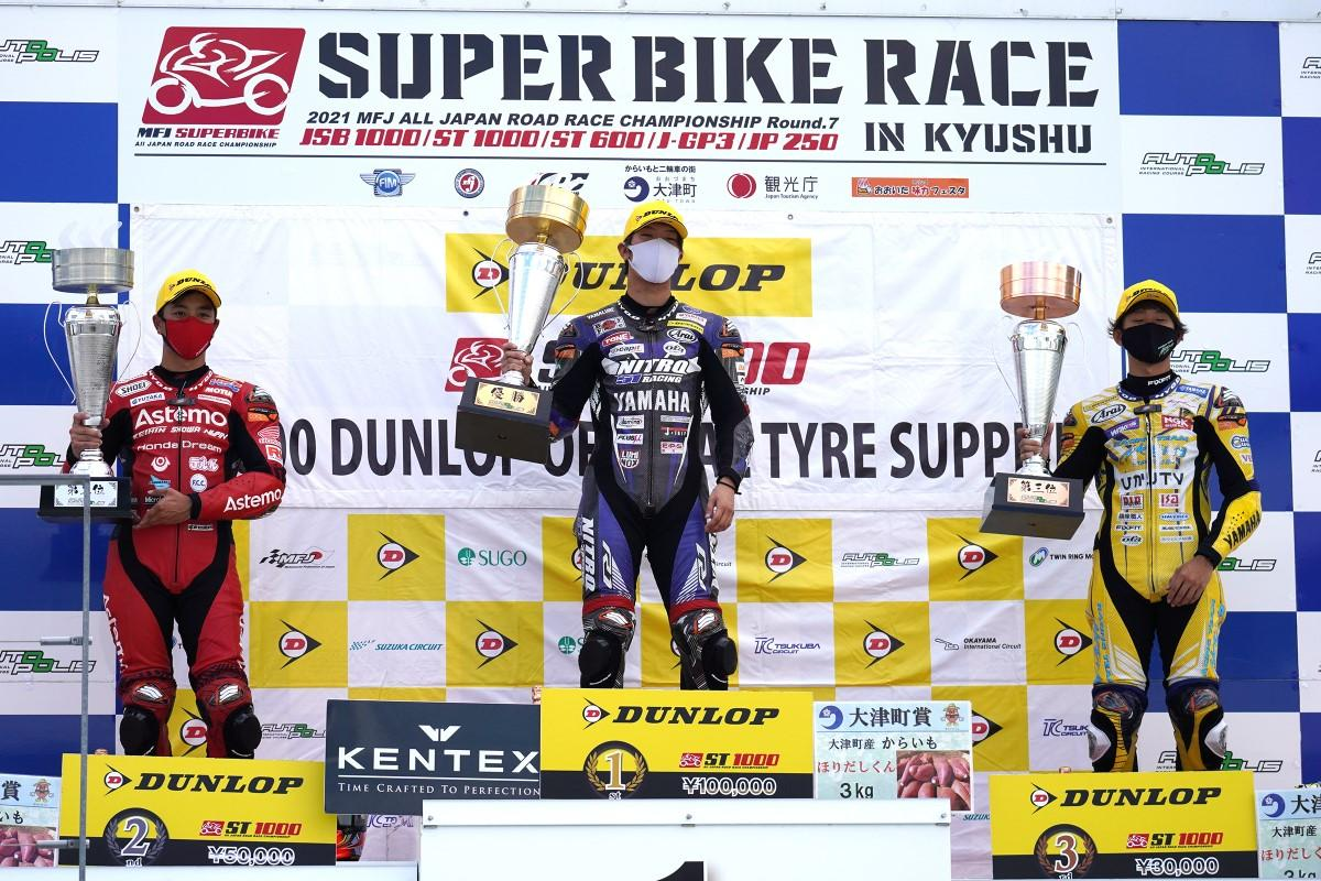 伊勢の2輪チーム「アケノスピード」南本宗一郎選手、全日本ロードレース年間3位に (写真提供=(C)MFJ SUPERBIKE)