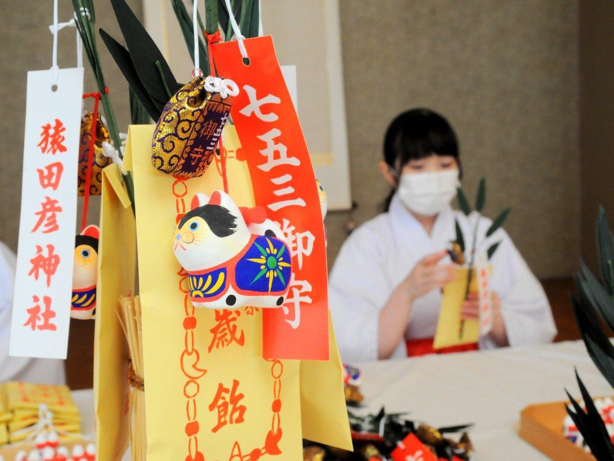 伊勢・猿田彦神社でみこたちが七五三用の「お守り笹」の奉製作業