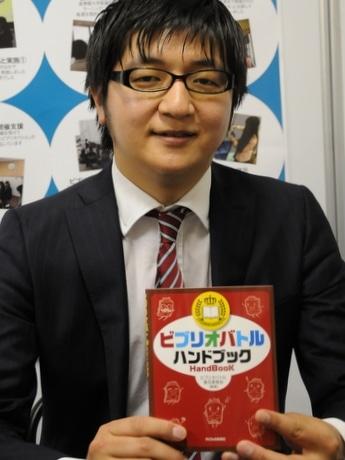 皇学館大学准教授の岡野裕行さん...