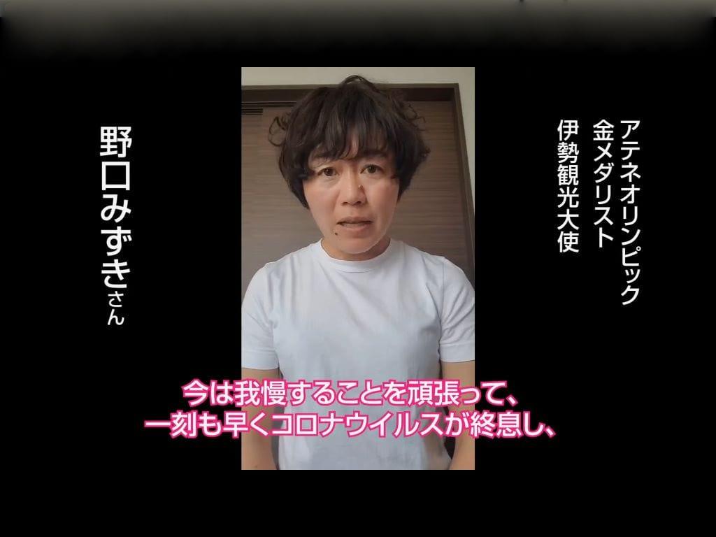 コロナ 伊勢 市 伊勢新聞