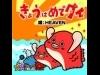 南伊勢町の漁師バンドが全国CDデビューへ、三重県で先行販売