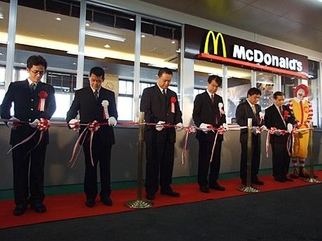 オープニングセレモニーには関係者のほか、マクドナルドのキャラクター、ドナルド・マクドナルドも出席した