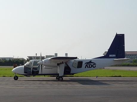 使用されるBN2B型機(9人乗り)