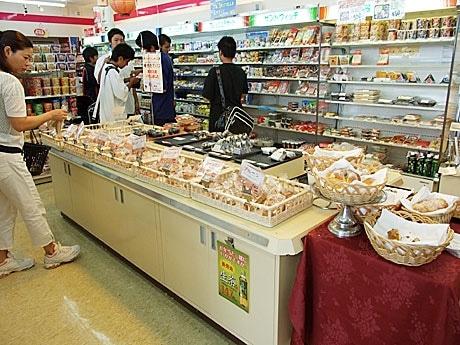 石垣全日空ホテル&リゾートのパンがコンビニエンスストア「ココストア石垣八島店」で販売されている