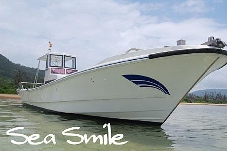 ダイビングショップ「Sea Smile(シースマイル)」の船(写真提供=シースマイル)