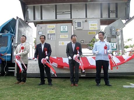 沖縄県鳩間島で世界初の「車両移動式油化装置」公開実験