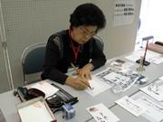 八重山郵便局で年賀状の筆耕サービス-県内7局で初めて実施