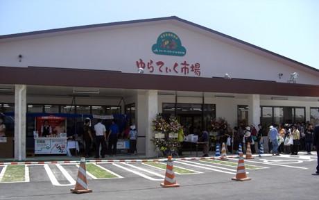 八重山初のJAファーマーズマーケットがオープン