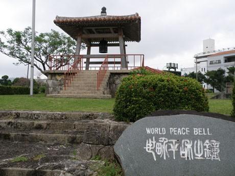 3月11日に石垣市で犠牲者追悼鐘打式