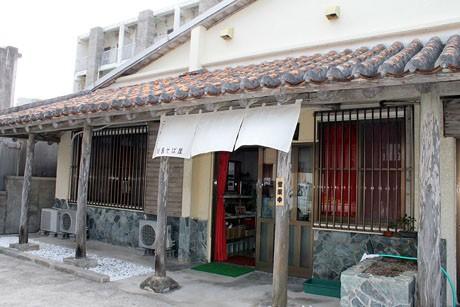 西表島で人気のそば店「ニーランの石」が石垣に移転