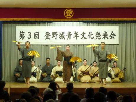 石垣で「第3回登野城青年会文化発表会」