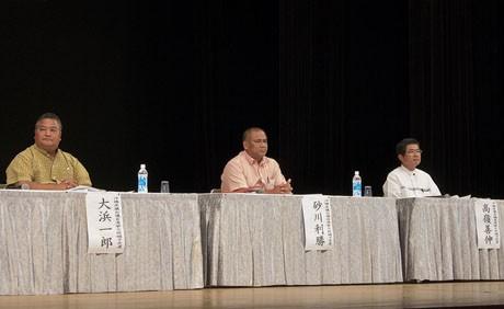 沖縄県議選に向け石垣市区で討論会