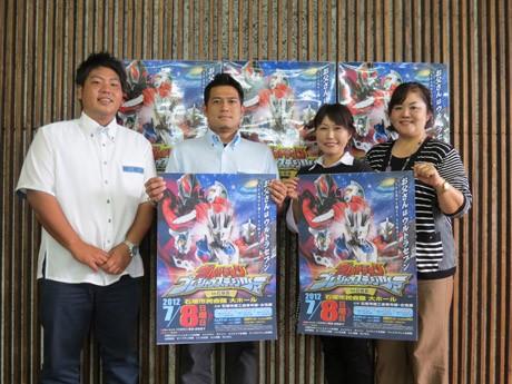 7月に石垣島で「ウルトラマンショー」