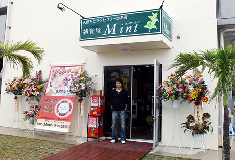 石垣・真栄里にオープンした「Mint」