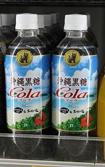 コンビニエンスストアに並ぶ「沖縄黒糖コーラ」