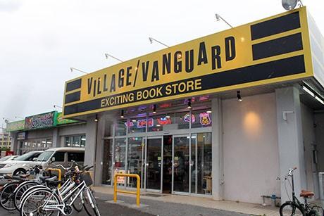 石垣に日本最南端の「ヴィレッジヴァンガード」
