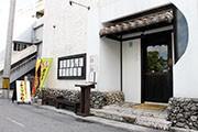 石垣・美崎町に「こてっぺん」-昨年開店の居酒屋、人気で早くも2号店