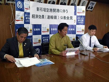 (右から)おきぎん経済研究所の奥平均研究員、中山義隆石垣市長、漢那政弘石垣副市長