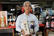泡盛「かんむり鷲」新石垣空港限定で発売-地元酒造、「島のリピーターに」