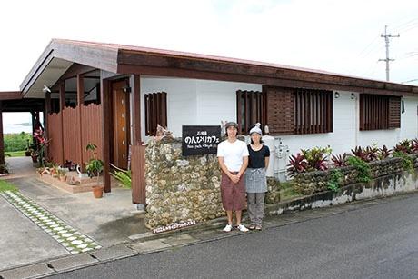 半田勝郎さん、美佳さん夫婦で営む