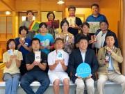 石垣島の名産品のリデザイン、公募開始-世界から斬新な作品募る