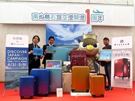 記者発表にて(左から)柳さん、中山市長、ぱい~ぐる、ISM代表の平良さん