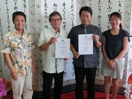 市長室で受賞報告が行われた。左から栃木寿夫さん、園田会長、中山市長、山田光映さん。