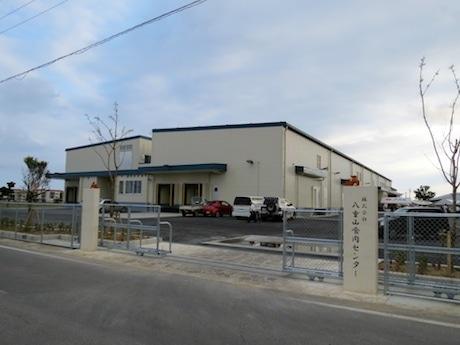 旧施設と隣接して誕生した新食肉加工施設