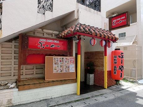 繁華街・美崎町のほぼ中央に開店