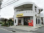 石垣・真栄里に「ひまわり食堂」 ホテル出身の2人が独立、ボリューム感売りに
