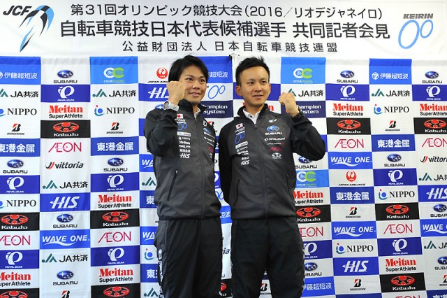 発表の様子(写真提供=日本自転車競技連盟)
