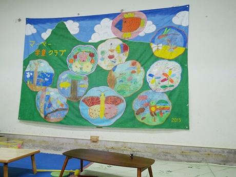 壁には子どもたちが描いたタペストリーも