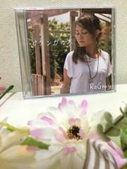 石垣島在住のRaGmyさん、CD「ピタンガの木」を発売