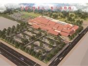 石垣市役所新庁舎の基本設計説明会開催